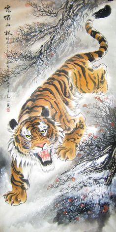 japanese tiger tattoo - More Mais Japanese Tiger Art, Japanese Tiger Tattoo, Japanese Dragon, Tiger Artwork, Tiger Painting, Chinese Painting, Chinese Art, Dragon Tatoo, Tiger Tattoo Sleeve