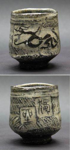 ぐい呑の棚 #Japanese #pottery