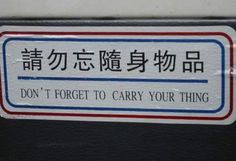 But when it comes to pictures of badly translated signs, the internet loves nothing more than a bit of 'Engrish'.As Know Your Meme explains, 'Engrish' i.