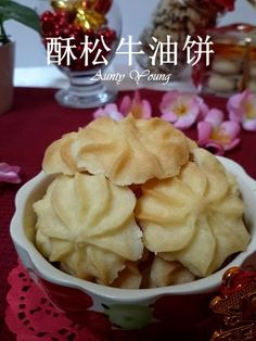 Aunty Young(安迪漾): 2015年饼 - 酥松牛油曲奇(Melt in mouth Butter Cookie)