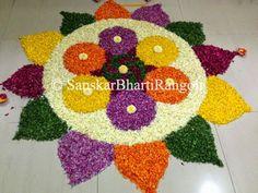 Sanskar Bharti Rangoli: Flower Rangoli