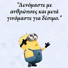 Funny Quotes, Funny Memes, Jokes, Minions, Picture Video, Greece, Snoopy, Fictional Characters, Cartoons
