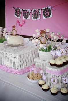 Teddy Bear Picnic party - baskets that are used for the presentation can also be given to a mom-to-be for baby storage.