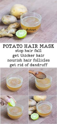 A hair mask can be easily made at home, which helps in combats the problem of hair fall. Using a hair mask can help to improve your hair growth. Hair Remedies For Growth, Hair Growth, Get Thicker Hair, Thin Hair, How To Make Potatoes, How To Grow Eyebrows, Skin Tag Removal, How To Get Thick, Younger Looking Skin