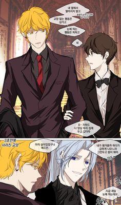 Anime Motivational Quotes, Cartoon N, Okuda, Anime Titles, Manga Characters, Art Reference Poses, I Love Anime, Aesthetic Anime, Webtoon