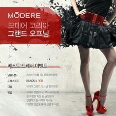 MODERE KOREA LAUNCH 2014.10.01