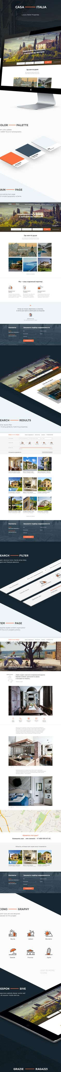 Casa Italia — Luxury Italian Properties on Web Design Served