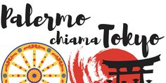 """#Palermo chiama #Tokyo"""", è il nome dato alle tre #cene #degustazione in programma mercoledì 7 al #Ristorante #ByeByeBlues - Mondello, giovedì 8 al #SestoSenso e venerdì 9 giugno al #Mida2 di Mondello. #cucinagiapponese #profumi #Sicilia"""