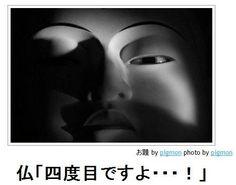 """""""ibi-s: 【boketeフォルダ】暇な奴こい【大放出】 part2: あじゃじゃしたー """""""