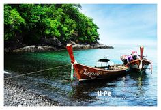 Rock coverd beach   Koh Hin Ngam, Satun, Thailand  เกาะหินงาม สตูล