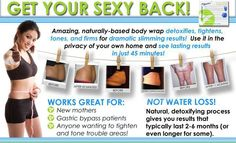 It Works is a natural, botanically based product that provides tightening and toning in as little as 45 minutes. The Ultimate Body Applicator (detox wrap) is a nonwoven cloth with a lotion on one side. You stick it to the area you wish to target and leave it on for a minimum of 45 minutes and up to eight hours. The wrap works to increase circulation and detox your fat cells, which in most cases causes them to shrink. Contact me today Jen 760-505-2951…