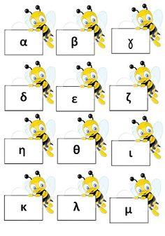 dreamskindergarten Το νηπιαγωγείο που ονειρεύομαι !: Μαθαίνω την αλφαβήτα με τις μελισσούλες Literacy, Blog, Character, Lettering