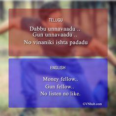 Movie Dialogues In Telugu To English Gvn Hub