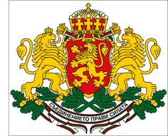 This is the royal symbol of Bulgaria