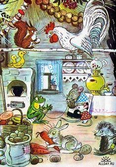 Stories and pictures (Engl.), Betisorul nazdravan, V. Vintage Children's Books, Vintage Cards, Cartoon Drawings, Cute Drawings, Postcard Art, Old Postcards, Children's Book Illustration, Cute Little Things, Art Studios