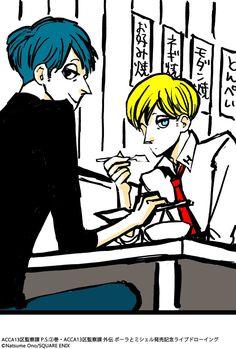 埋め込み Cowboy Bebop, Character Inspiration, Manga Anime, Animation, Fan Art, Comics, Illustration, Cute, Movie