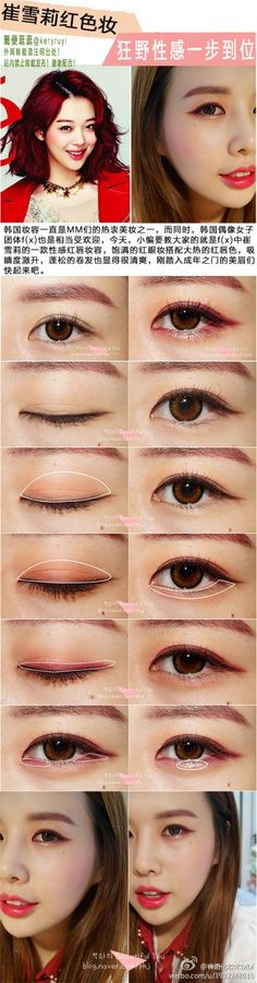 Korean make up  http://nerium.kr/preenroll/debbiekrug?alias=debbiekrug
