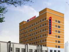 Baotou Hanting Hotel Baotou Friendship Square Branch China, Asia Set in a prime location of Baotou, Hanting Hotel Baotou Friendship Square Branch puts everything the city has to offer just outside your doorstep. The hotel has everything you need for a comfortable stay. Room service, laundry service, safety deposit boxes, smoking area, lockers are just some of the facilities on offer. All rooms are designed and decorated to make guests feel right at home, and some rooms come wi...