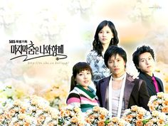 Save the last dance for me - Ji Sung, Eugene, Lee Boo Young, Ryu Soo Young