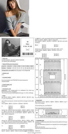 d7c1cdcfbcf65c4c1b88d82b91056295.jpg (933×1836)