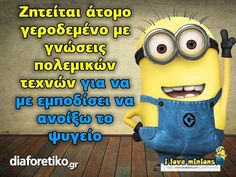 Funny Greek Quotes, Minions, Laughter, Humor, My Love, Fictional Characters, Photos, The Minions, Humour