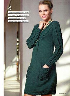 Linen Viscose Knitted Dress With Rectangular Moda Crochet, Knit Crochet, Fall Winter Outfits, Winter Dresses, Knit Fashion, Knitting Designs, Knit Dress, Knitwear, Women Wear