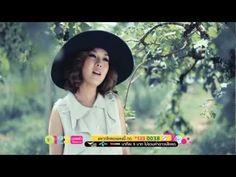 ▶ รักประกาศิต - Lula [Official MV] OST รักประกาศิต - YouTube