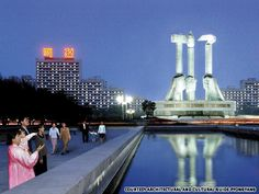 """The Party Foundation Monument    """"North Korean architecture is basically either functional (e.g., apartment buildings, government buildings) or monumental (e.g., statues, commemorative or symbolic structures),"""" according to Meuser's """"Architectural and Cultural Guide Pyongyang."""""""