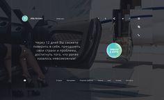 #Featured of the Day 14 Jul 2016 Life Coach by B2Bdesign.net @alexanderuidesi http://www.csslight.com/website/17109/Life-Coach