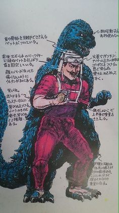 "thegreatarcade:  From the ""Project: NAUTILUS Cosplay"" Facebook Page: ""An old illustration of how actor Kenpachiro Satsuma would fit inside the 1989 Godzilla suit. Notice how the dampers/springs and pvc hold the base of the head in position in order to balance the extra weight caused by any additional mechanisms inside the head. Satsuma played the original Hedorah & Gigan in the 1970s before earning the role as the Heisei Godzilla in all films from 1984-1995."""
