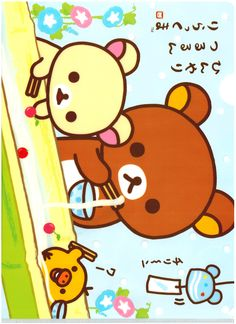 San-x Rilakkuma & Friends Ramen Party File Folder
