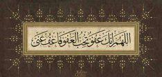 """Allahım affedicisin affı seversin beni de affet."" Hadis-i Şerîf; Yılmaz Turan, Hicri 1432 tarihli Sülüs Levha"