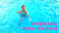 8 MOVES TO DO IN THE POOL, these will tone you up, help your burn calories and sculpt all over. This workout has moves to tone your thighs, shape your waist and has some great exercises for toning your arms. Water Aerobics Routine, Water Aerobics Workout, Water Aerobic Exercises, Swimming Pool Exercises, Pool Workout, Pool Noodle Exercises, Aerobics Video, Dumbbell Workout, Weight Loss Water