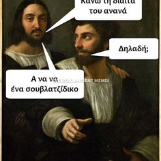 Ancient Memes, Free Therapy, Funny Quotes, Jokes, Greek, Movie Posters, Instagram, Funny Phrases, Husky Jokes