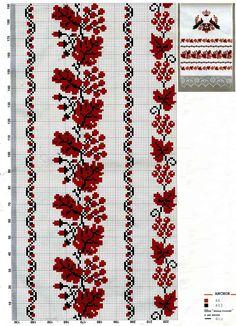 Кликните для закрытия картинки, нажмите и удерживайте для перемещения Towel Embroidery, Folk Embroidery, Cross Stitch Embroidery, Embroidery Patterns, Crochet Patterns, C2c Crochet, Filet Crochet, Cross Stitch Borders, Cross Stitch Designs