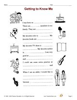 "Kids fill in information about themselves in this ""getting to know you"" worksheet. https://www.teachervision.com/biographies/printable/28827.html?utm_content=buffera5e55&utm_medium=social&utm_source=pinterest.com&utm_campaign=buffer #printables #backtoschool #elemchat"