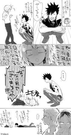 I can totally see that happening Haikyuu Karasuno, Kuroo Tetsurou, Haikyuu Fanart, Haikyuu Ships, Kenma, Haikyuu Anime, Anime Chibi, Manga Anime, Kagehina