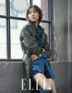 Gong Hyo-jin ♡ #KDrama // Elle Magazine September Issue '14