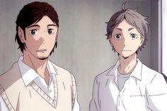 sugawara koushi baby | azumane asahi