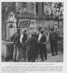 #istanbul #turkey #1929