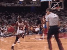 '80s & '90s NBA Gifs