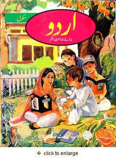 Urdu Ki Pahli Kitab Complete 8 Vol. Set URDU ONLY