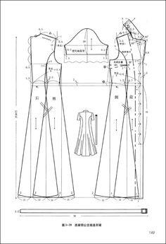 примеры швейных выкроек пошив одежды _ apparel plate #sewing #patternmaking #dressmaking