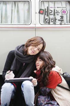Jang Geun Suk and Moon Geun Young <3 Mary Stayed Out All Night