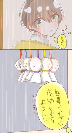 Twitter, Anime, Cartoon Movies, Anime Music, Animation, Anime Shows