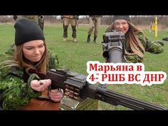 МАРЬЯНА НАУМОВА в 4 РШБ ВС ДНР