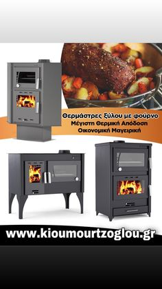 www.kioumourtzoglou.gr Popcorn Maker, Kitchen Appliances, Home, Diy Kitchen Appliances, Home Appliances, Domestic Appliances, Haus, Homes, Houses