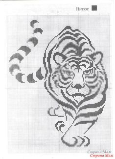 tiger I ordered my navy and orange yarn to knit a sweater with this All the black will be orange and the rest of the sweater navy Hope it works tiger I ordered my navy and orange yarn to knit a sweater with this All the black will be nbsp hellip Graph Crochet, Filet Crochet Charts, Knitting Charts, Cross Stitch Charts, Cross Stitch Designs, Cross Stitch Patterns, Free Crochet, Cross Stitching, Loom Beading