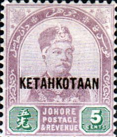 Malay State of Johore 1896 Coronation Sultan Ibrahim Surcharged Fine Mint SG 36 Scott 34 Other Malayan Stamps HERE