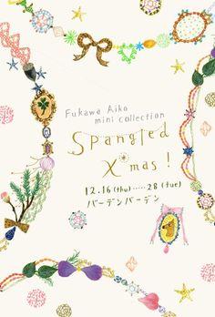 Spangled X'mas
